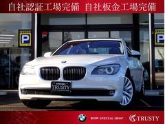 BMW750iコンフォートPKG ガラスSR 黒本革 6ヶ月保証有