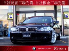 BMW740i ダイナミックスポーツ 後期型 純正19AW 黒本革