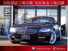 BMW Z42.5i リミテッドエディション 165台限定車 HDDナビ