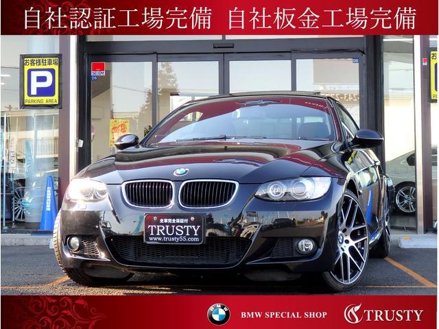 BMW 320iクーペMスポーツPKG SR フルセグ 一年保証