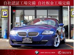 BMW Z4ロードスター3.0si 後期型 左ハンドル ホワイトレザー