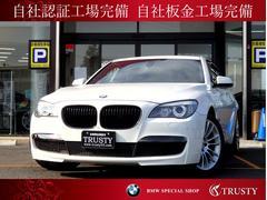 BMW740i MスポーツPKG 純正19AW フルエアロ 黒本革
