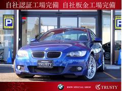 BMW320iクーペMスポーツPKG OP19AW 社外ナHDDビ