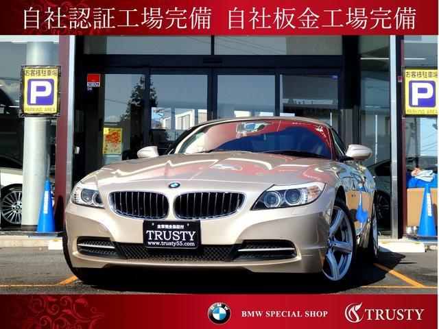 BMW sDrive23i ハイラインパッケージ 1オナ フルセグ