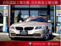 BMW Z4sDrive23i ハイラインパッケージ 1オナ フルセグ