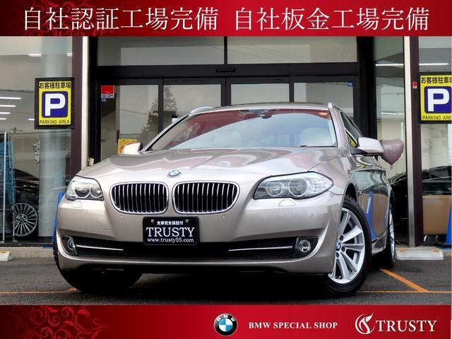 BMW 528iツーリング ハイラインPKG 一年保証 1オーナー