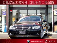 BMW323i アルピナ仕様 社外HDDナビ フルセグ DTV