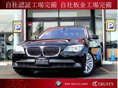 BMW750Li 下取車 純正18AW サンルーフ 記録簿