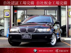BMW318iツーリング 下取車 後期最終型 社外ナビ キセノン