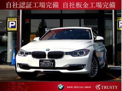 BMW320iラグジュアリー ディーラー下取車 フルセグ 黒本革