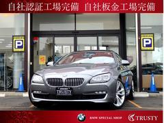 BMW650iクーペ 1オーナー ディーラー下取車 アイボリー革