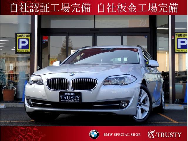 BMW 528iツーリング ハイラインPKG 黒本革 一年保証付き