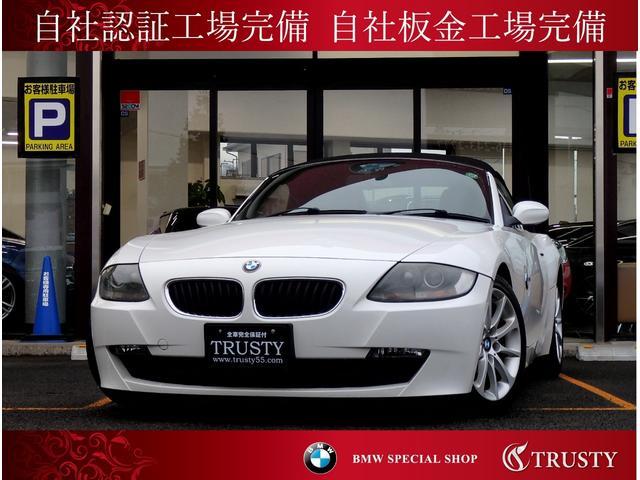 BMW ロードスター2.5i 後期型 黒本革 キセノン 記録簿
