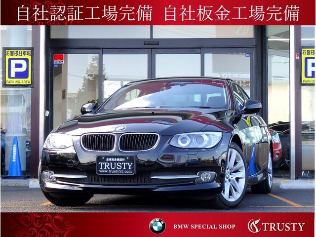 BMW 320iクーペハイラインPKG  後期型 直噴EG 一年保証