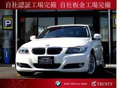 BMW320i 直噴エンジン 最終型 スマートキー 一年保証