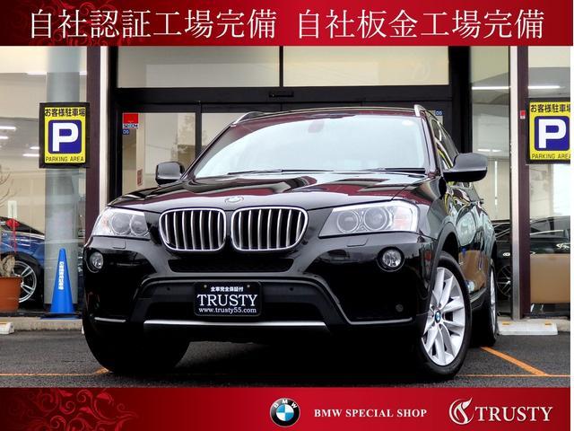 BMW xDrive 28i ハイラインPKG 黒本革 一年保証