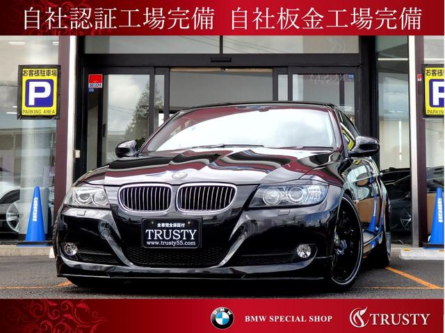 BMW 325i 後期型 新品19AW 新品エアロ DTV 一年保証