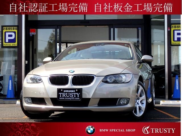 BMW 320iクーペ ハイラインPKG アイボリー革 社外ナビ