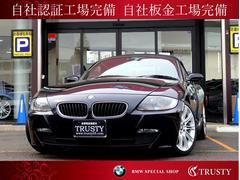 BMW Z4ロードスター2.5i リミテッドエディション 165台限定車