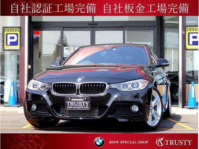 BMW 320d BP MスポーツPKG 1オーナー 一年保証
