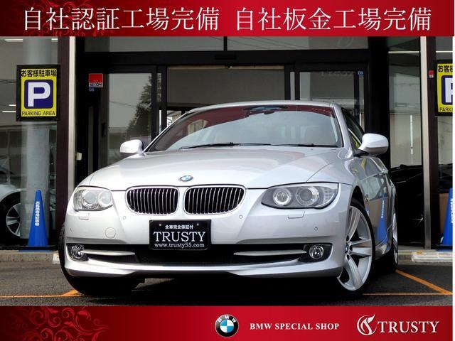 BMW 325iクーペ 後期型 直噴3LEG 茶革 DTV 一年保証