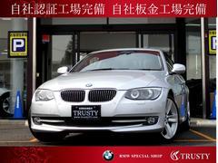 BMW325iクーペ 後期型 直噴3LEG 茶革 DTV 一年保証