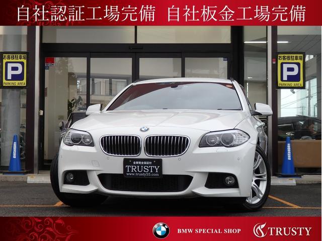 BMW 523d BP ツーリング MスポーツPKG 1オーナー車