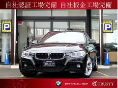 BMW320d MスポーツPKG 1オーナー 純正18AW 禁煙車