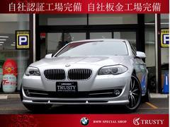 BMW523i ハイラインPKG 一年保証 ディーラー下取車