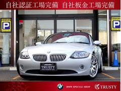 BMW Z42.2i 新品ヘッドライト 社外18AW 電動オープン