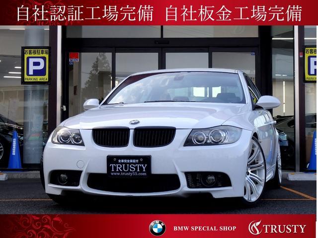 BMW 323i 左H 一年保証 フルエアロ 19AW HDDナビ