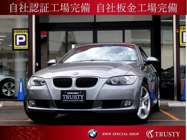 BMW 320iクーペハイラインPKG 1オナ 1年保証 ナビ