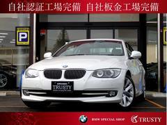 BMW325iクーペ ハイラインPKG 直噴EG 1年保証 黒本革