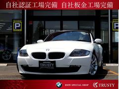 BMW Z4ロードスター2.5i後期型 1年保証 アイボリー革 社外ナビ