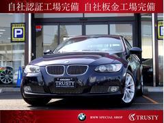 BMW335iカブリオレ 左ハンドル 1年保証 茶本革 HDDナビ