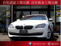BMW640iクーペ1年保証 ホワイト革 LEDライト PDC