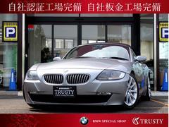 BMW Z4ロードスター2.5i後期型 1年保証  赤本革 電動オープン
