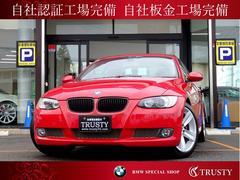 BMW335i クーペ 1年保証 黒本革 スマートキー HDDナビ