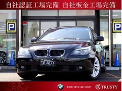 BMW530iハイラインPKG NEW−iドライブ DVD 茶本革