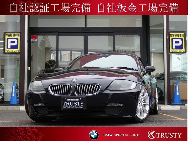 BMW リミテッドエディション 165台限定車 1年保証 18AW