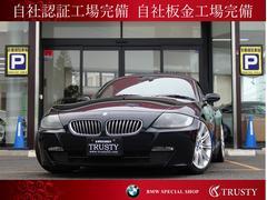 BMW Z4リミテッドエディション 165台限定車 1年保証 18AW