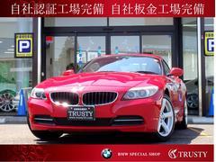 BMW Z4sDrive23i 1年保証 純正17AW HDDナビ