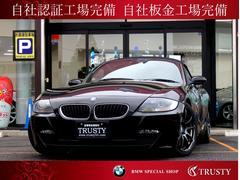BMW Z4ロードスター2.5i後期型 アイボリー革 1年保証 地デジ