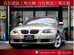 BMW335iカブリオレ ブラウン革 ACC 記録10枚 1年保証