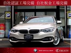 BMW435iクーペ ラグジュアリー 1年保証 1オナ 19AW