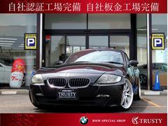 BMW Z4ロードスター2.5i後期型 1年保証 19AW 電動オープン