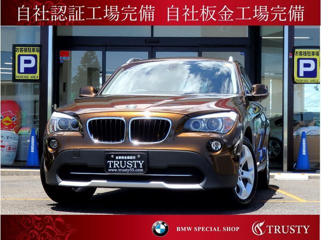 BMW xDrive20iディーラー下取1オーナー 8AT 4WD