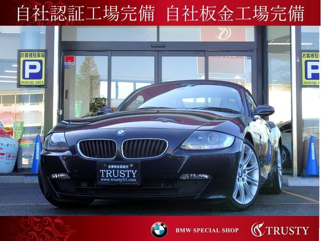 BMW リミテッドエディション 165台限定車 専用色 1年保証