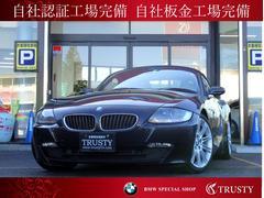 BMW Z4リミテッドエディション 165台限定車 専用色 1年保証