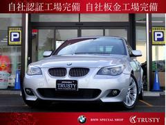 BMW540i MスポーツPKG後期型 ディーラー下取車 1年保証